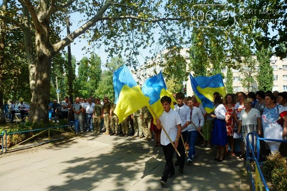 Военнослужащие Мелитопольского района получили награды , фото-1