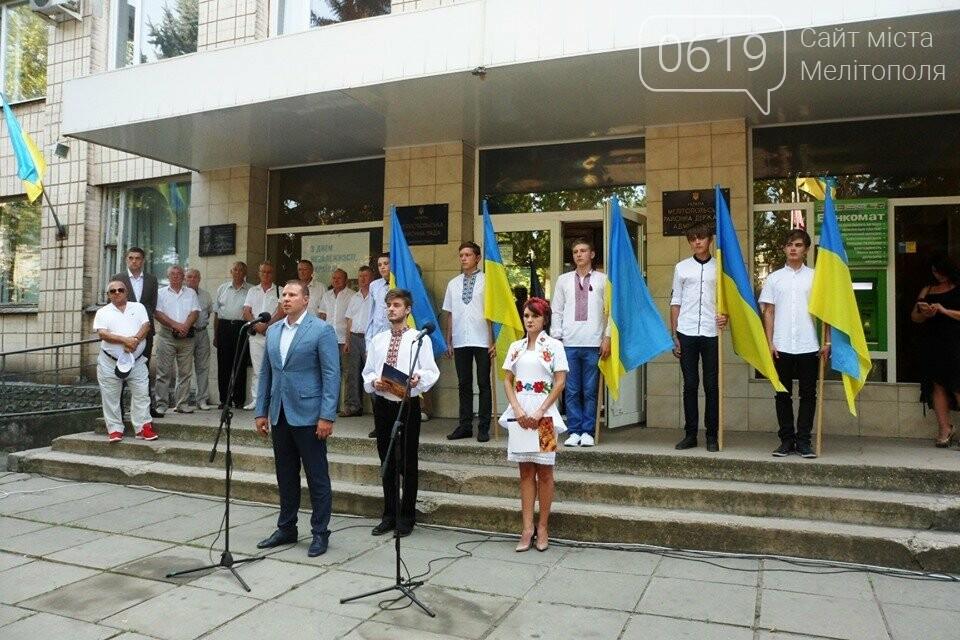 Военнослужащие Мелитопольского района получили награды , фото-7