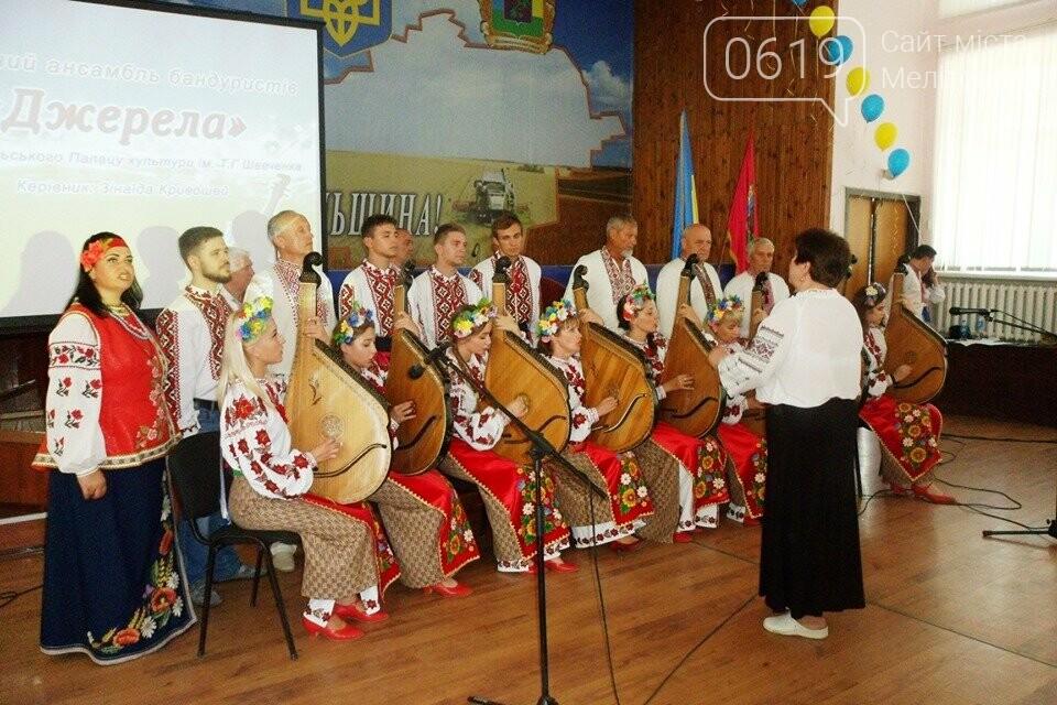 Военнослужащие Мелитопольского района получили награды , фото-8