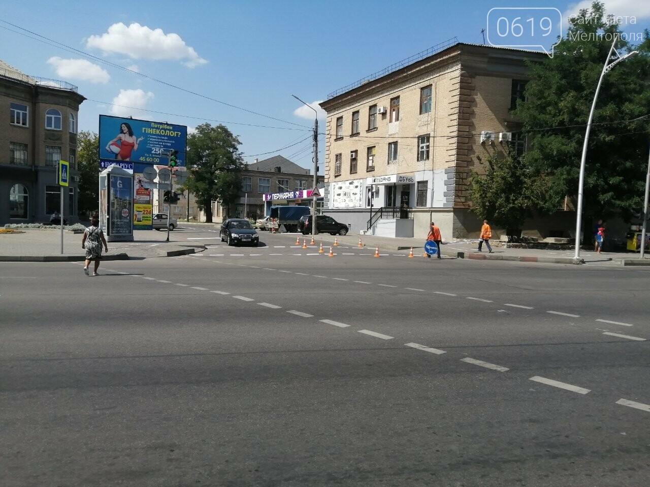 В центре Мелитополя обновили дорожную разметку, фото-1