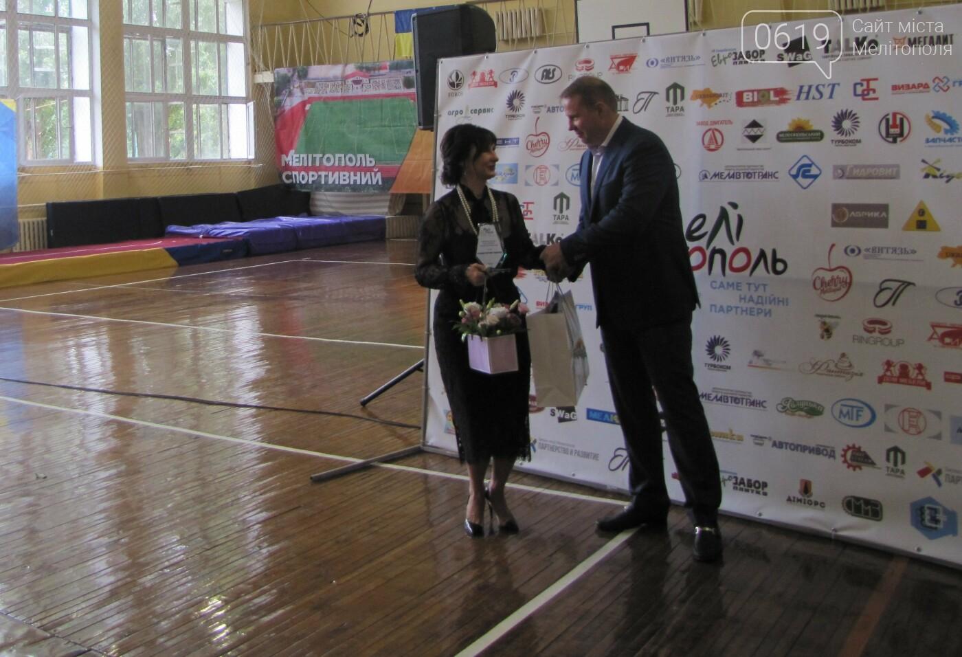 Мелитопольских предпринимателей поздравили с профессиональным праздником, фото-3