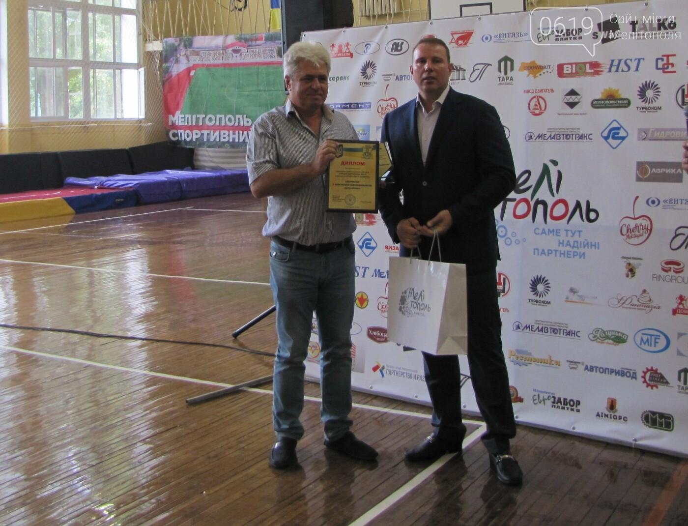 Мелитопольских предпринимателей поздравили с профессиональным праздником, фото-4