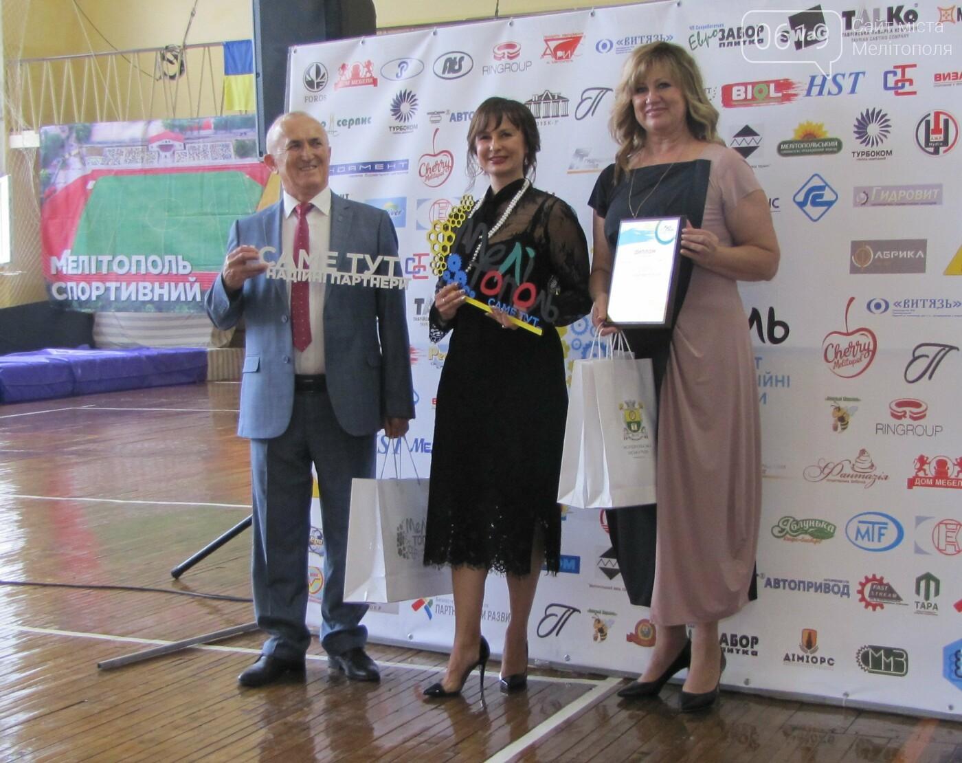 Мелитопольских предпринимателей поздравили с профессиональным праздником, фото-6