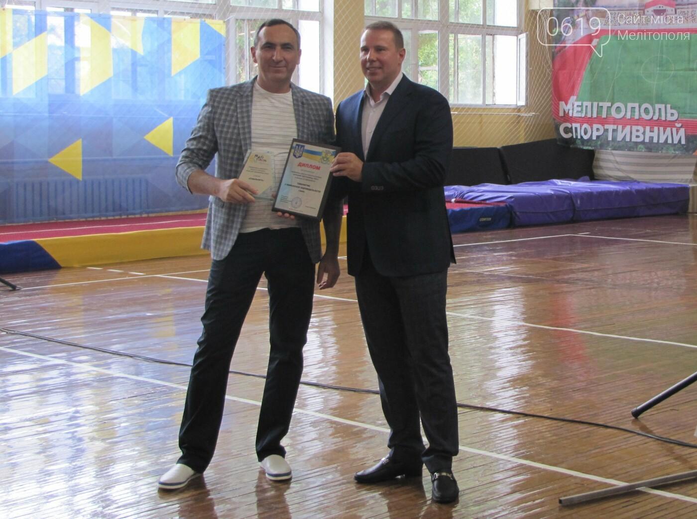 Мелитопольских предпринимателей поздравили с профессиональным праздником, фото-2