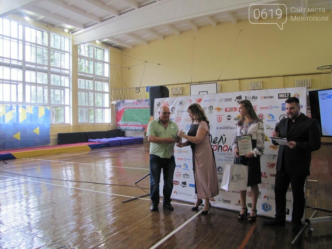 Мелитопольских предпринимателей поздравили с профессиональным праздником, фото-8