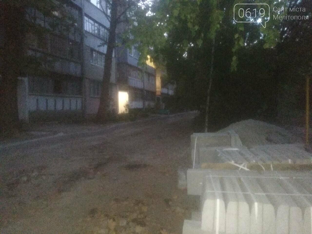 В Мелитополе продолжается ремонт внутридворовых территорий , фото-2