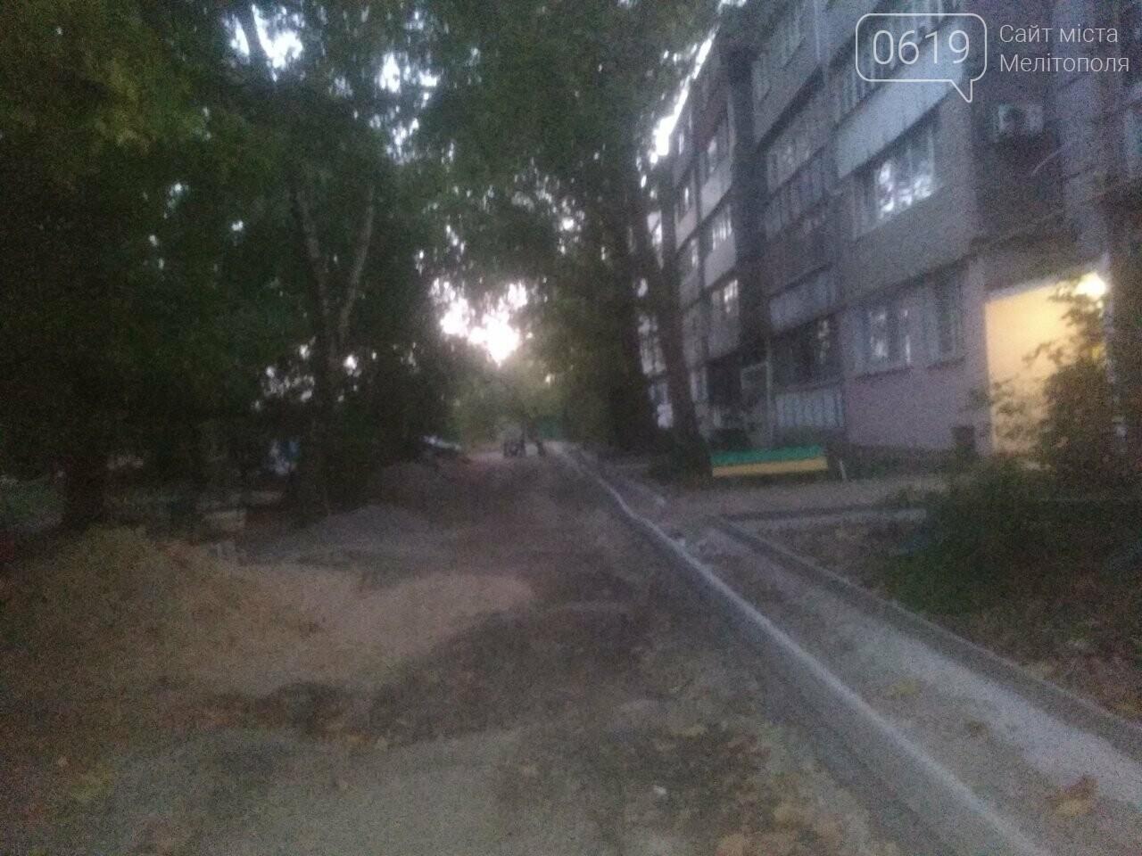 В Мелитополе продолжается ремонт внутридворовых территорий , фото-1