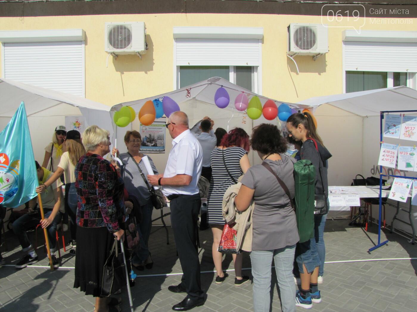 В Мелитополе проходит ярмарка общественных проектов, фото-7