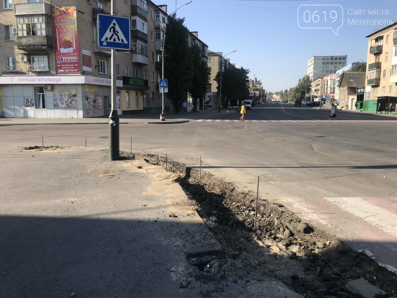 На центральном проспекте Мелитополя ведутся ремонтные работы , фото-2