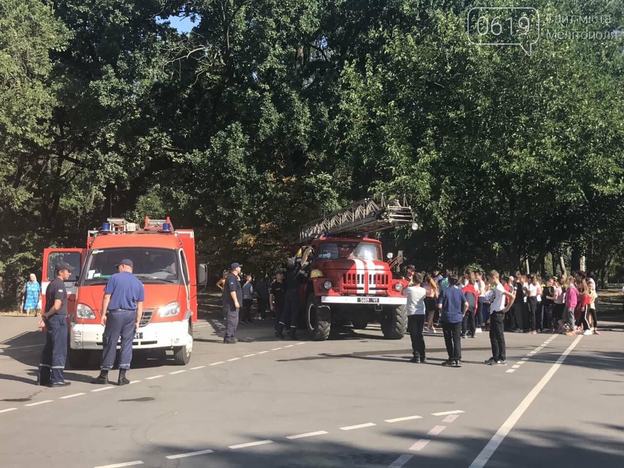 Мелитопольские спасатели провели масштабную акцию для детей, фото-6