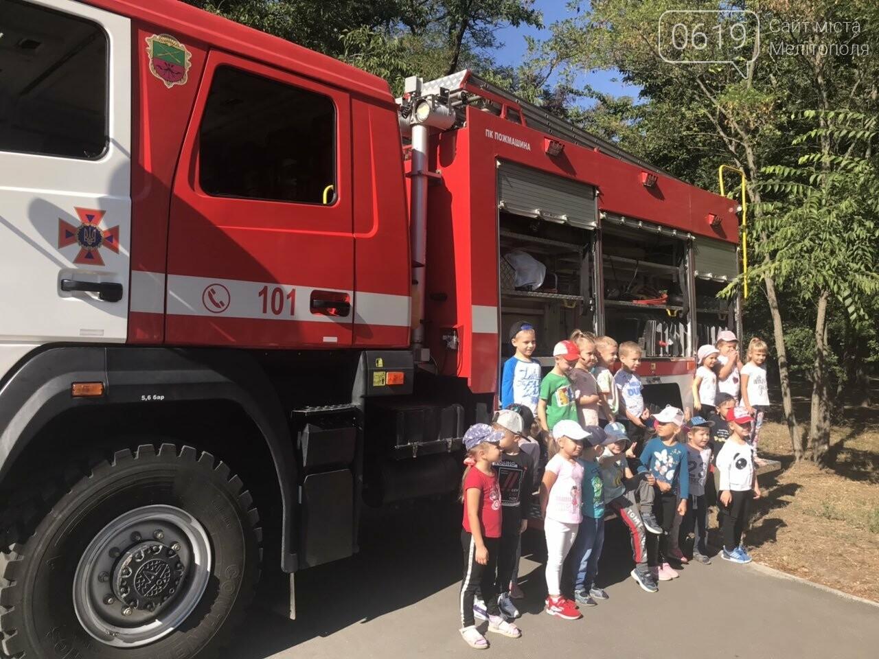 Мелитопольские спасатели провели масштабную акцию для детей, фото-3