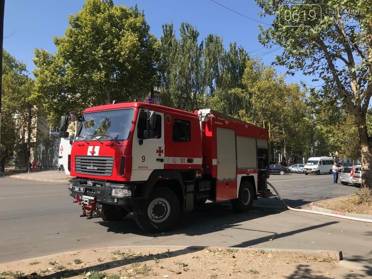 Микрорайон в дыму: в Мелитополе тушат масштабный пожар , фото-2