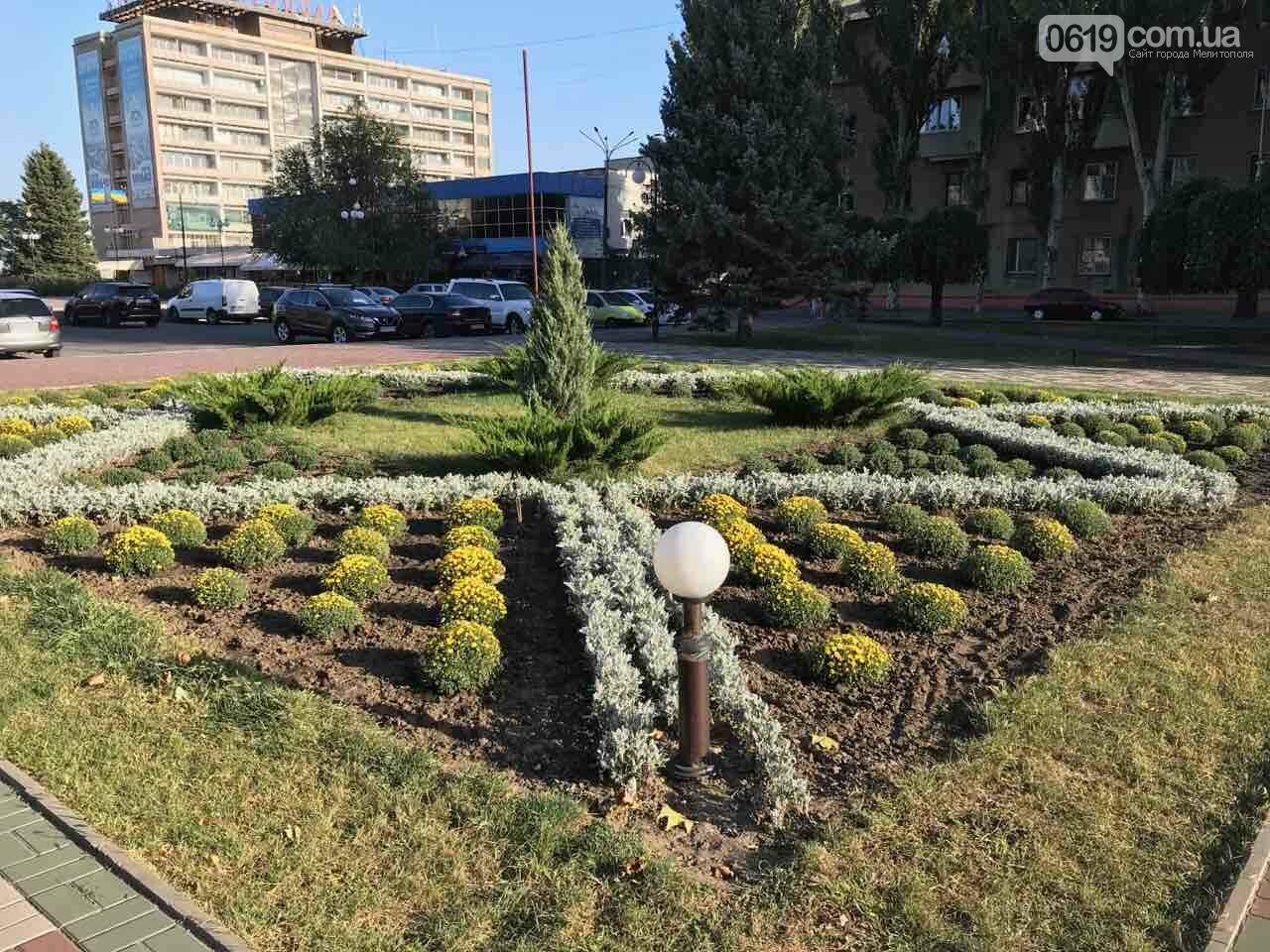Центральная площадь Мелитополя заиграла новыми красками , фото-1