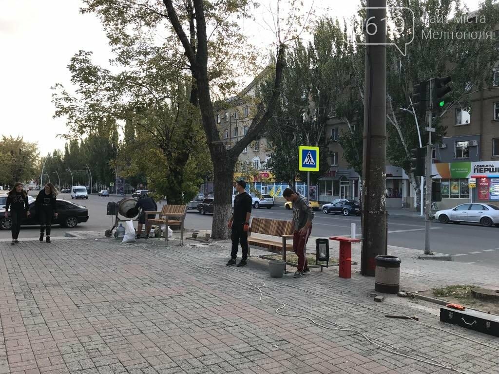 В центре Мелитополя установили новые лавочки, фото-1