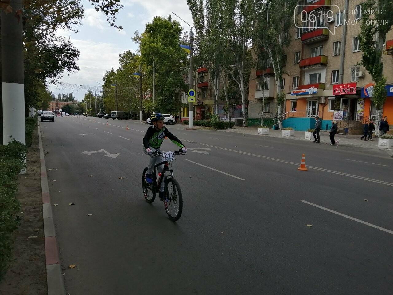 В Мелитополе состоялись масштабные велосоревнования, фото-1
