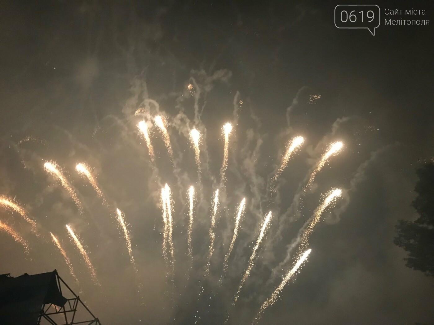 В Мелитополе празднование Дня города завершилось ярким концертом и фейерверком , фото-7