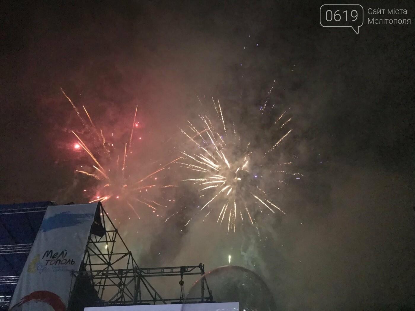 В Мелитополе празднование Дня города завершилось ярким концертом и фейерверком , фото-6