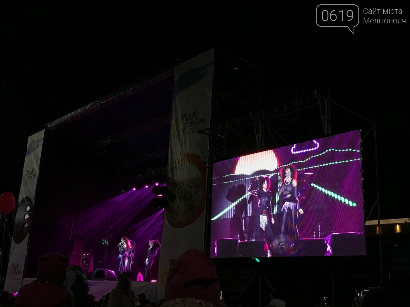 В Мелитополе празднование Дня города завершилось ярким концертом и фейерверком , фото-4