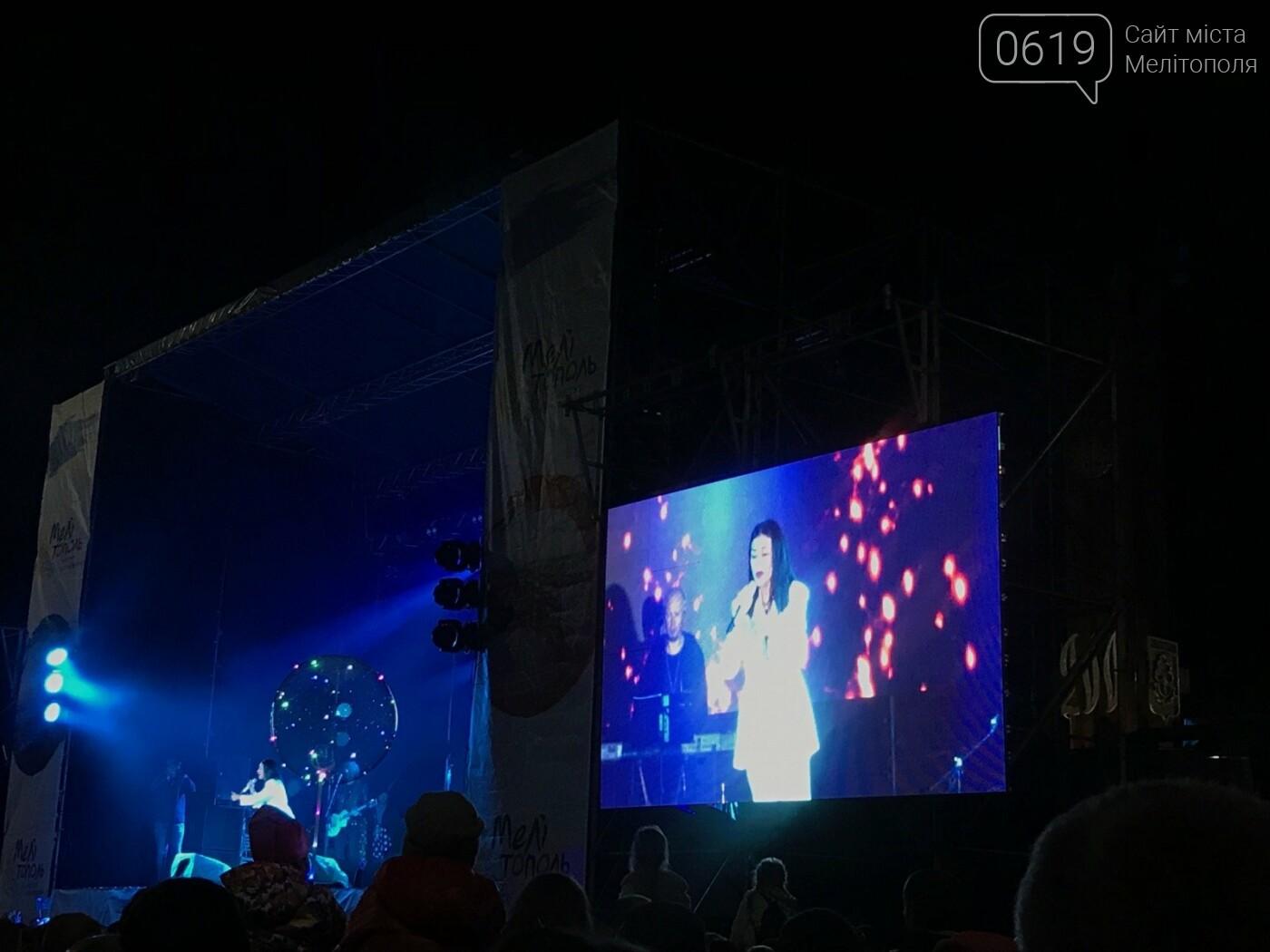 В Мелитополе празднование Дня города завершилось ярким концертом и фейерверком , фото-2