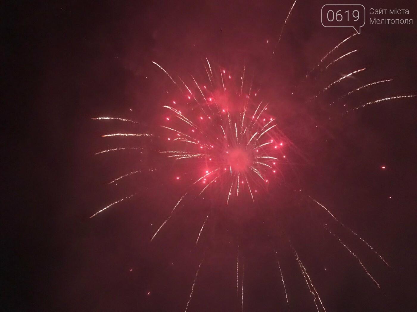 В Мелитополе празднование Дня города завершилось ярким концертом и фейерверком , фото-8