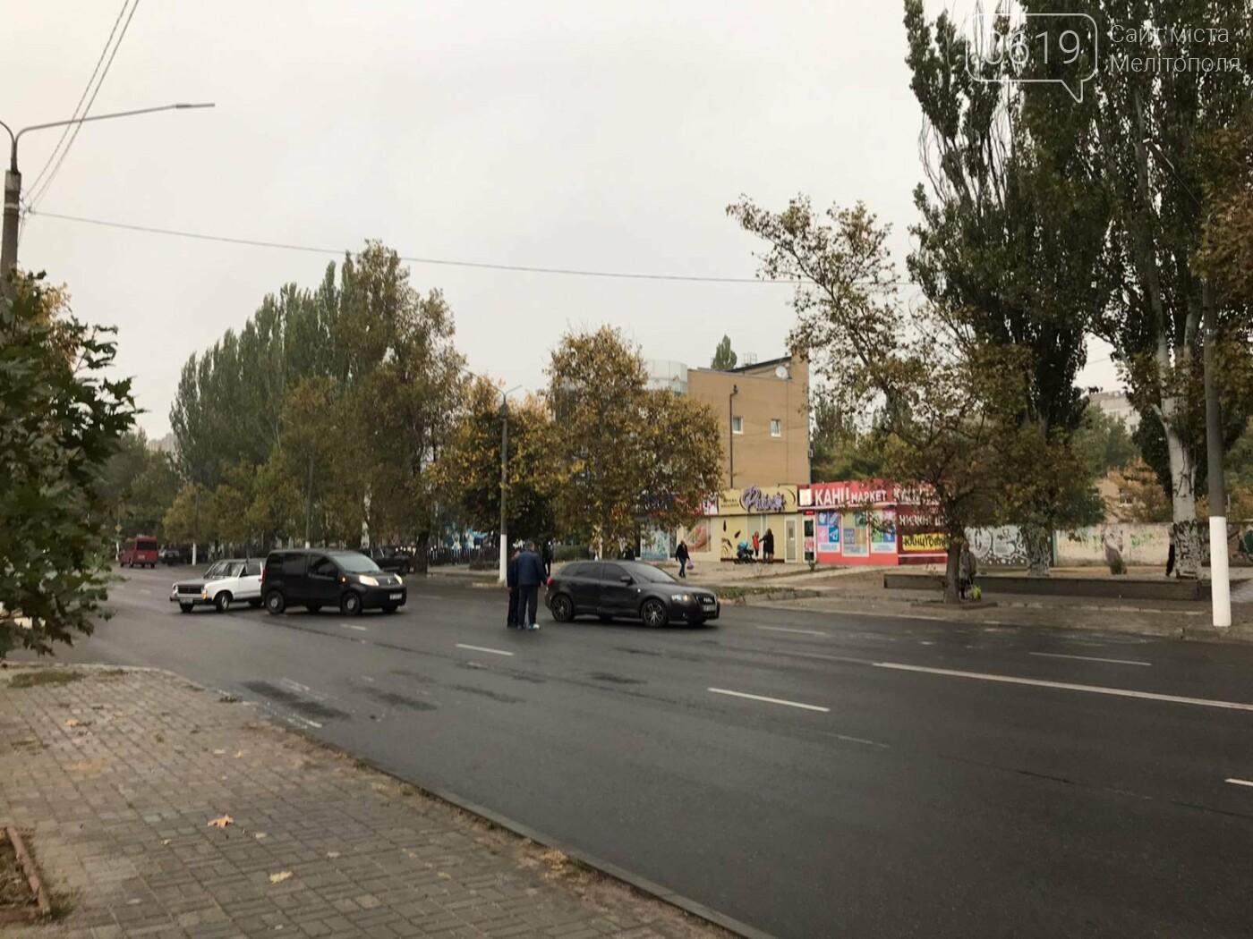 В Мелитополе столкнулись два автомобиля, - ФОТО , фото-1