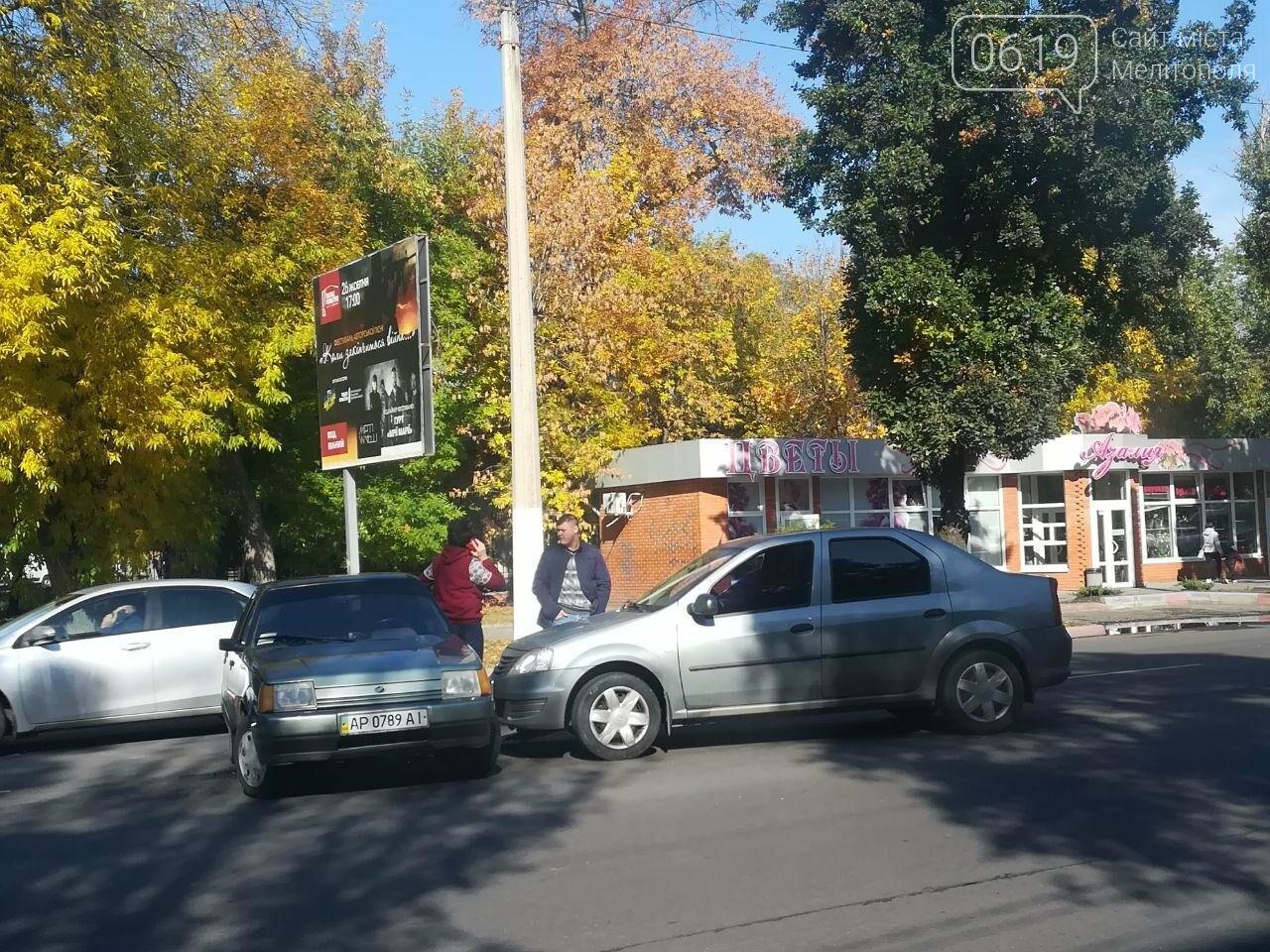 На центральном проспекте Мелитополя произошло ДТП, - ФОТО, фото-1