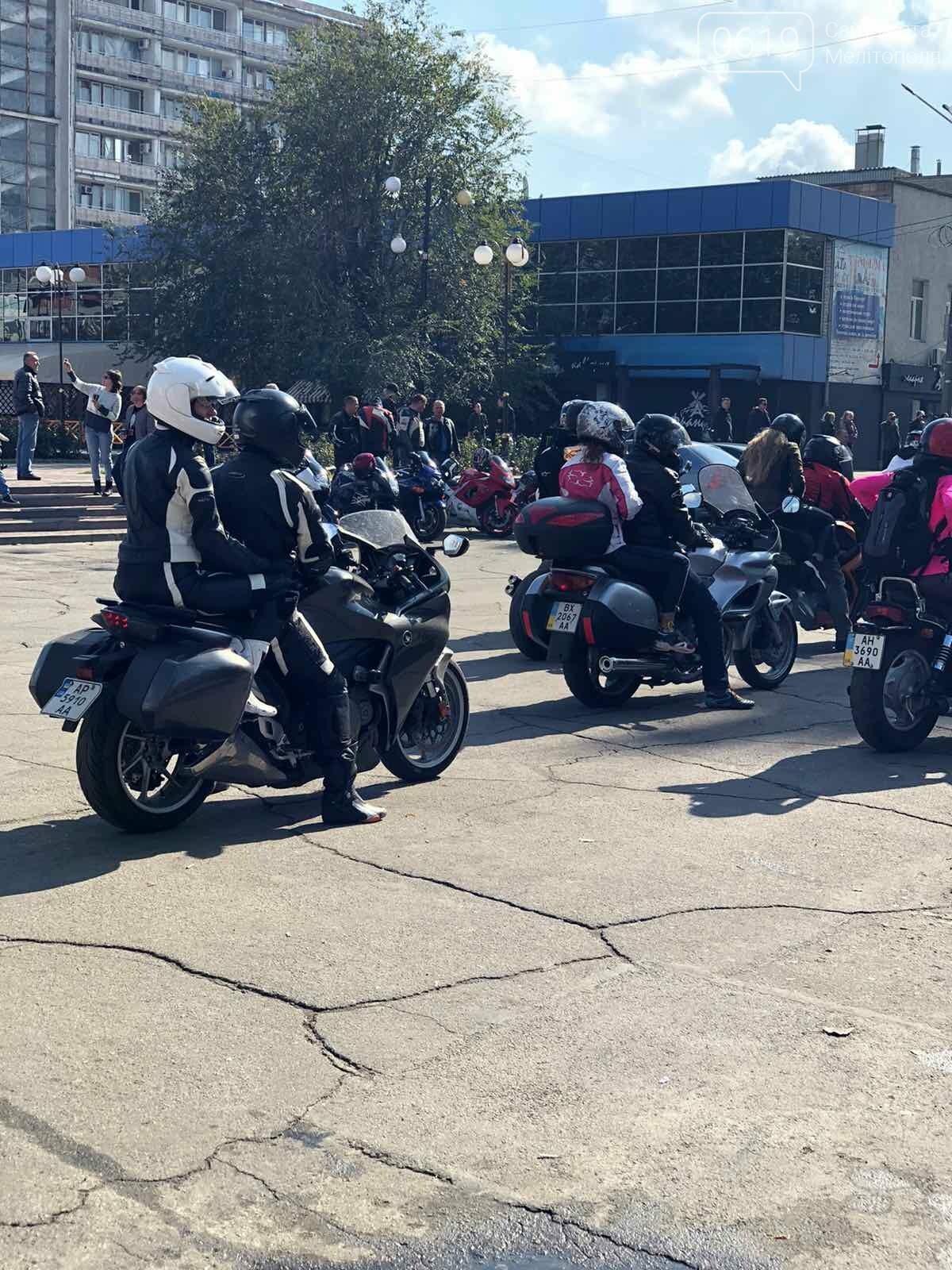 Байкеры проехали колонной по Мелитополю в честь закрытия мотосезона, - ФОТО, фото-5
