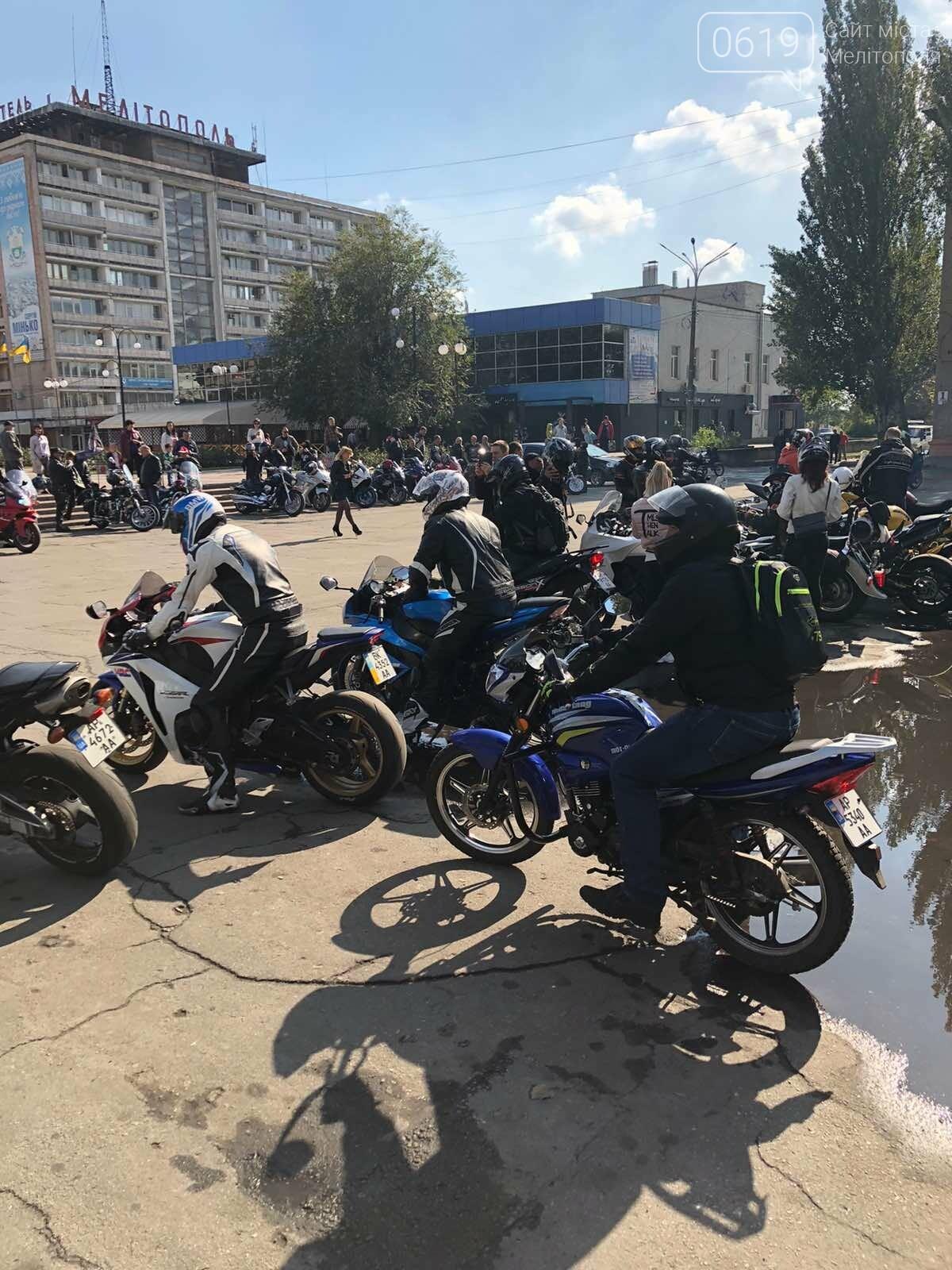 Байкеры проехали колонной по Мелитополю в честь закрытия мотосезона, - ФОТО, фото-13