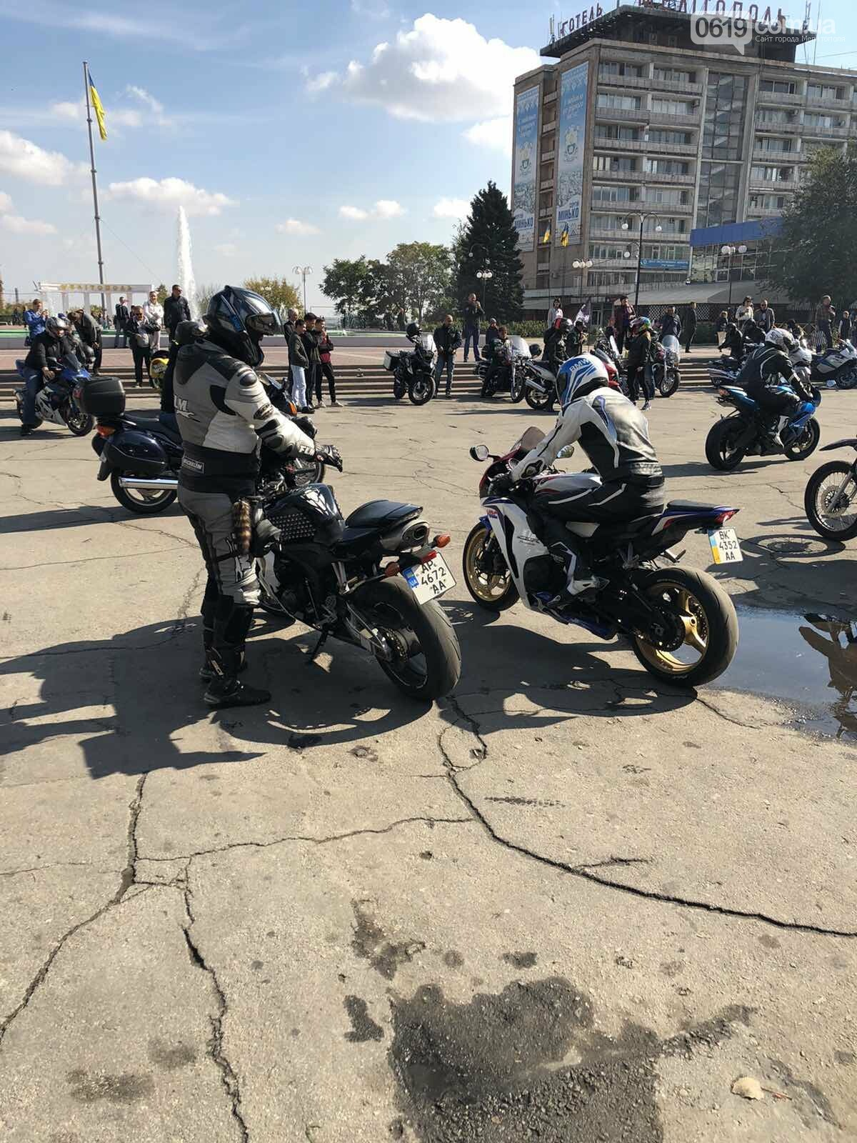 Байкеры проехали колонной по Мелитополю в честь закрытия мотосезона, - ФОТО, фото-14