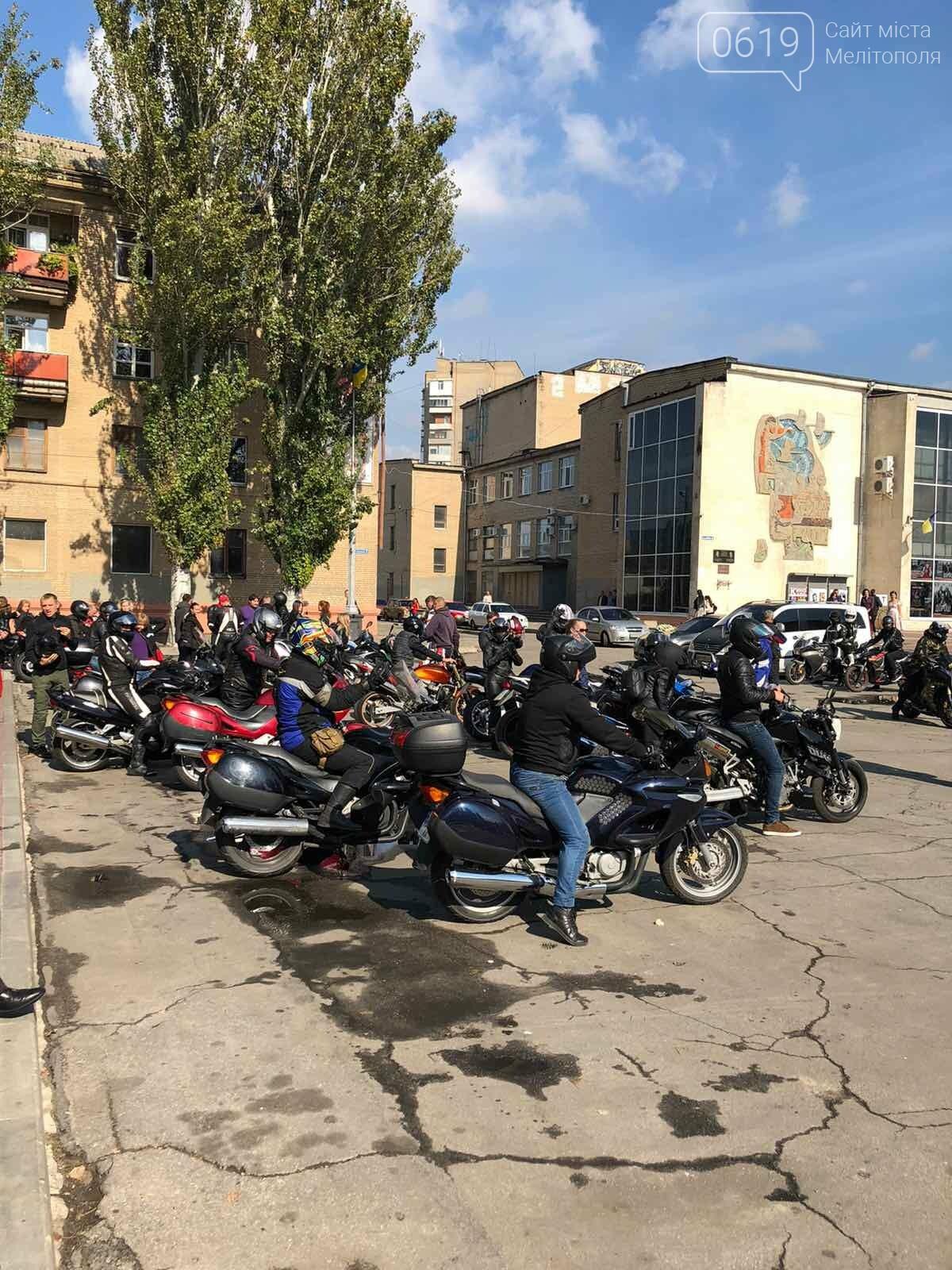 Байкеры проехали колонной по Мелитополю в честь закрытия мотосезона, - ФОТО, фото-15