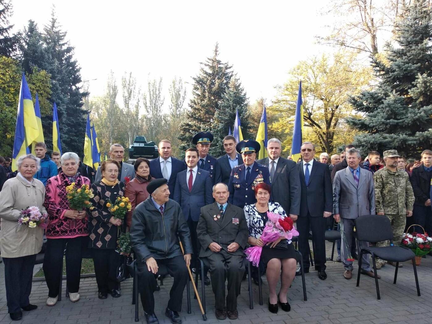 В Мелитополе вспоминали воинов-освободителей, - ФОТО , фото-1