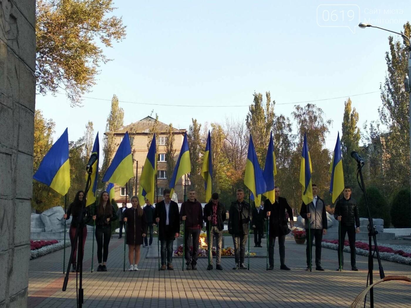 В Мелитополе вспоминали воинов-освободителей, - ФОТО , фото-2