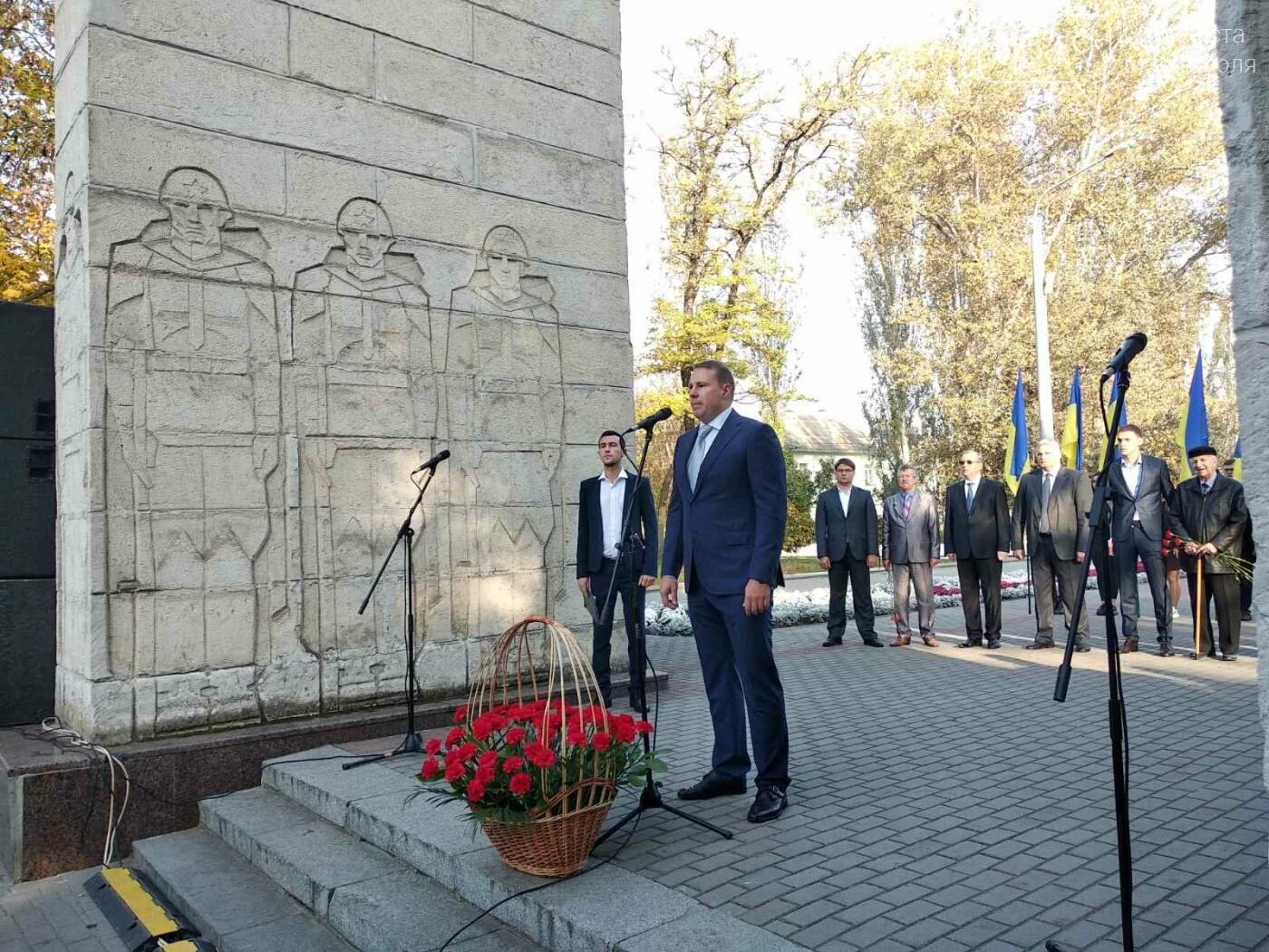 В Мелитополе вспоминали воинов-освободителей, - ФОТО , фото-3