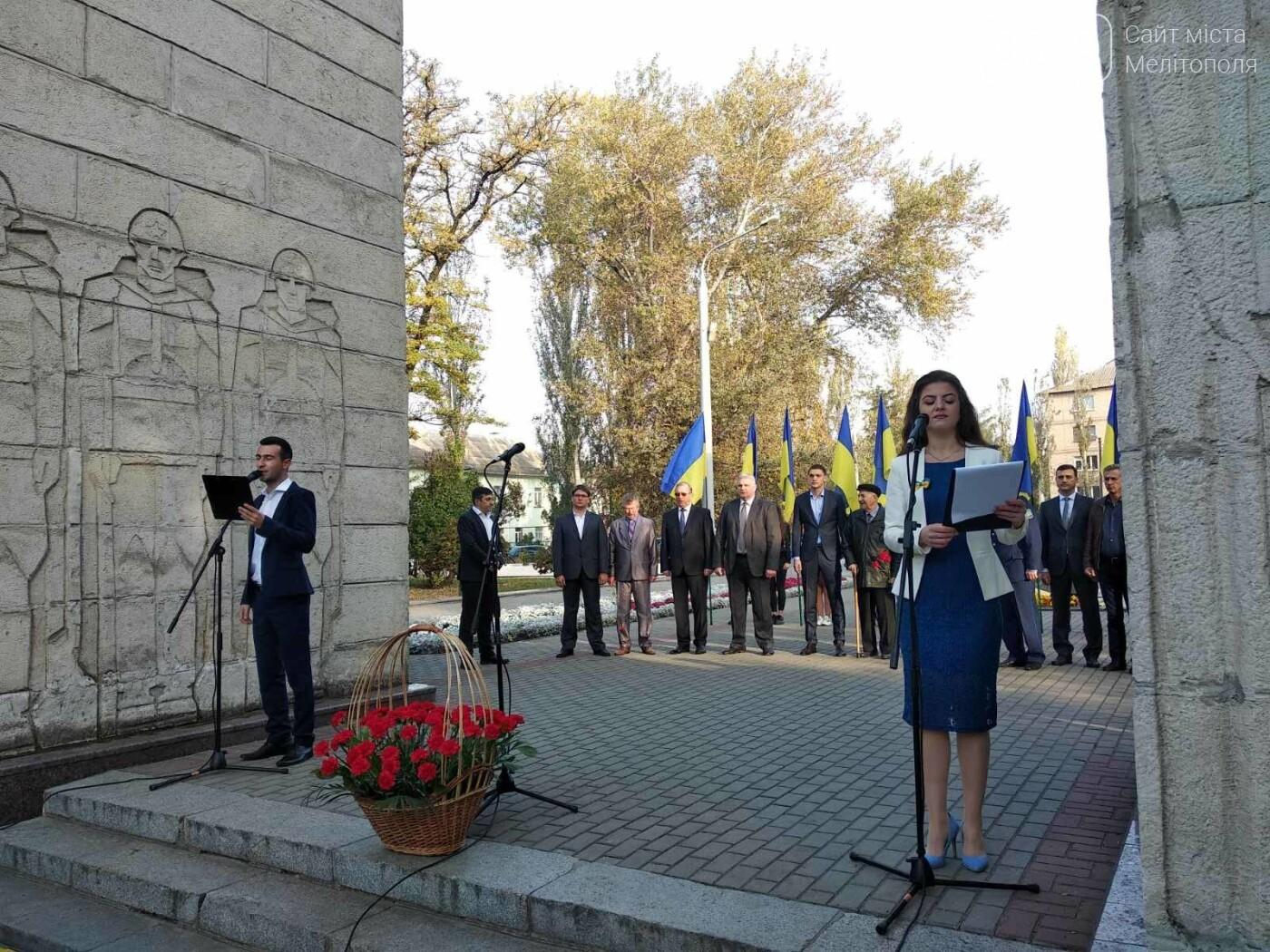 В Мелитополе вспоминали воинов-освободителей, - ФОТО , фото-4