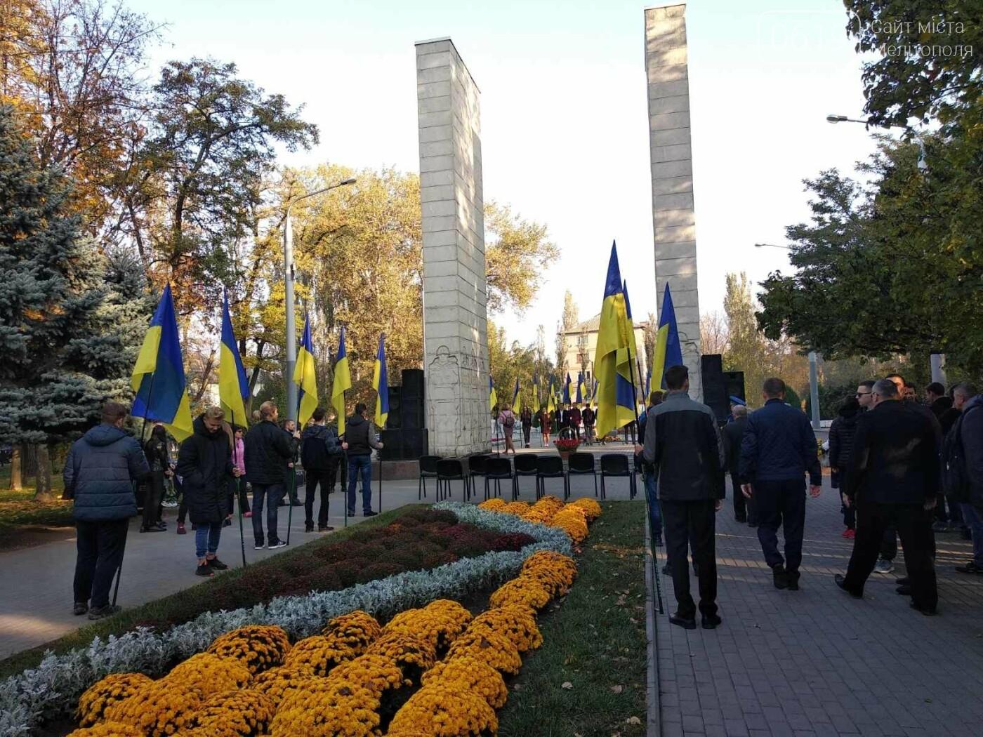 В Мелитополе вспоминали воинов-освободителей, - ФОТО , фото-7