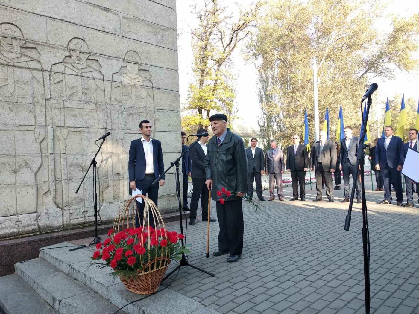 В Мелитополе вспоминали воинов-освободителей, - ФОТО , фото-8