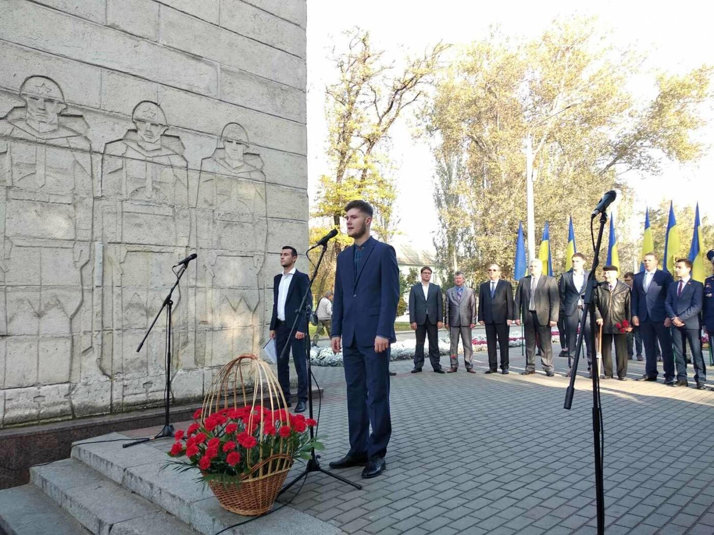 В Мелитополе вспоминали воинов-освободителей, - ФОТО , фото-9