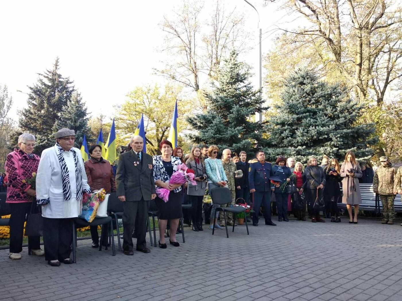 В Мелитополе вспоминали воинов-освободителей, - ФОТО , фото-10