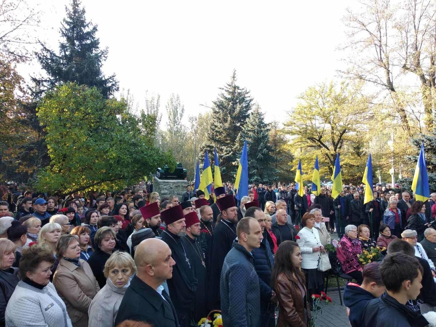 В Мелитополе вспоминали воинов-освободителей, - ФОТО , фото-11