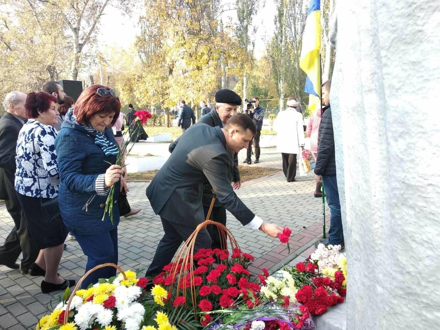 В Мелитополе вспоминали воинов-освободителей, - ФОТО , фото-15