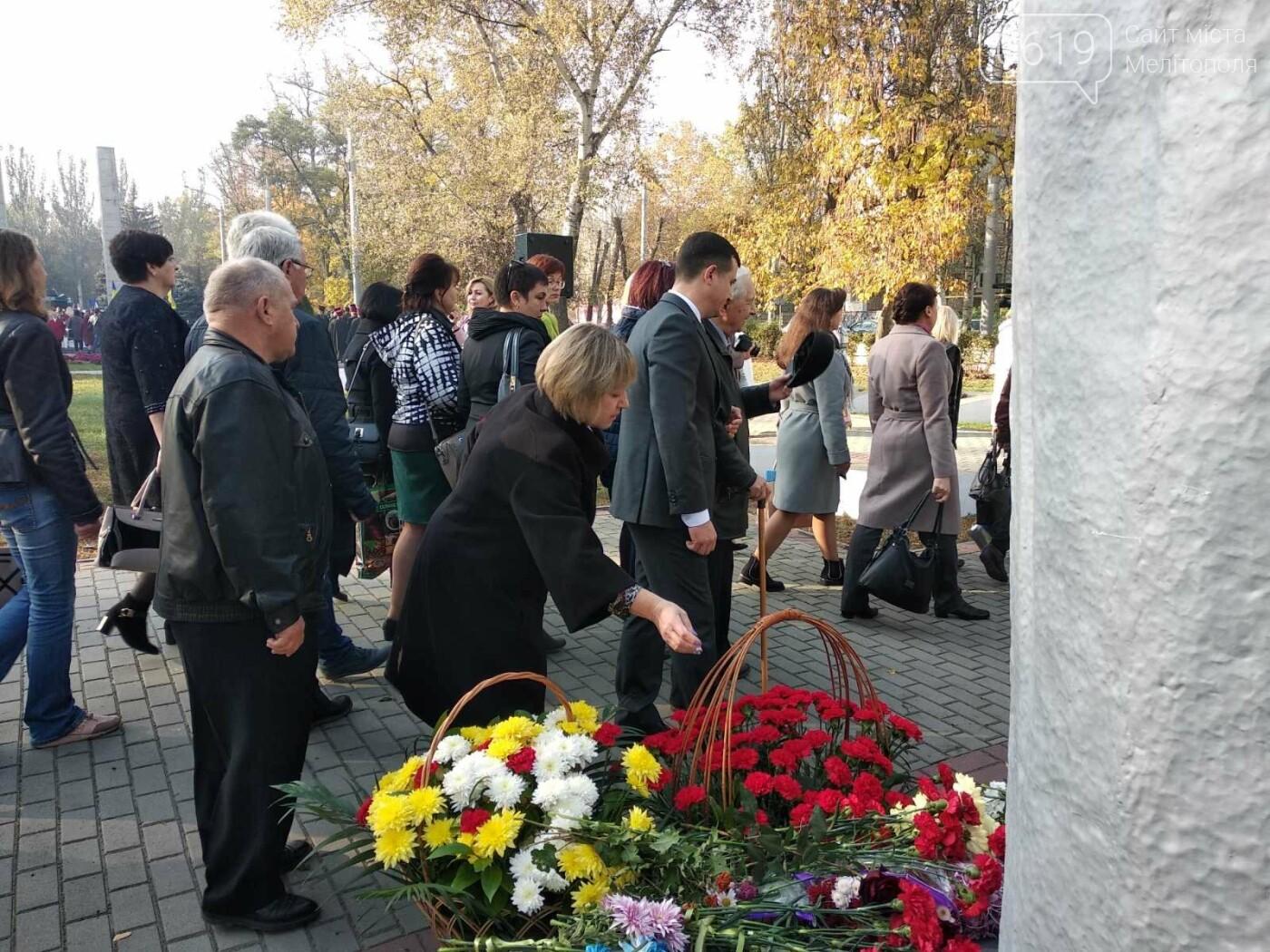 В Мелитополе вспоминали воинов-освободителей, - ФОТО , фото-16