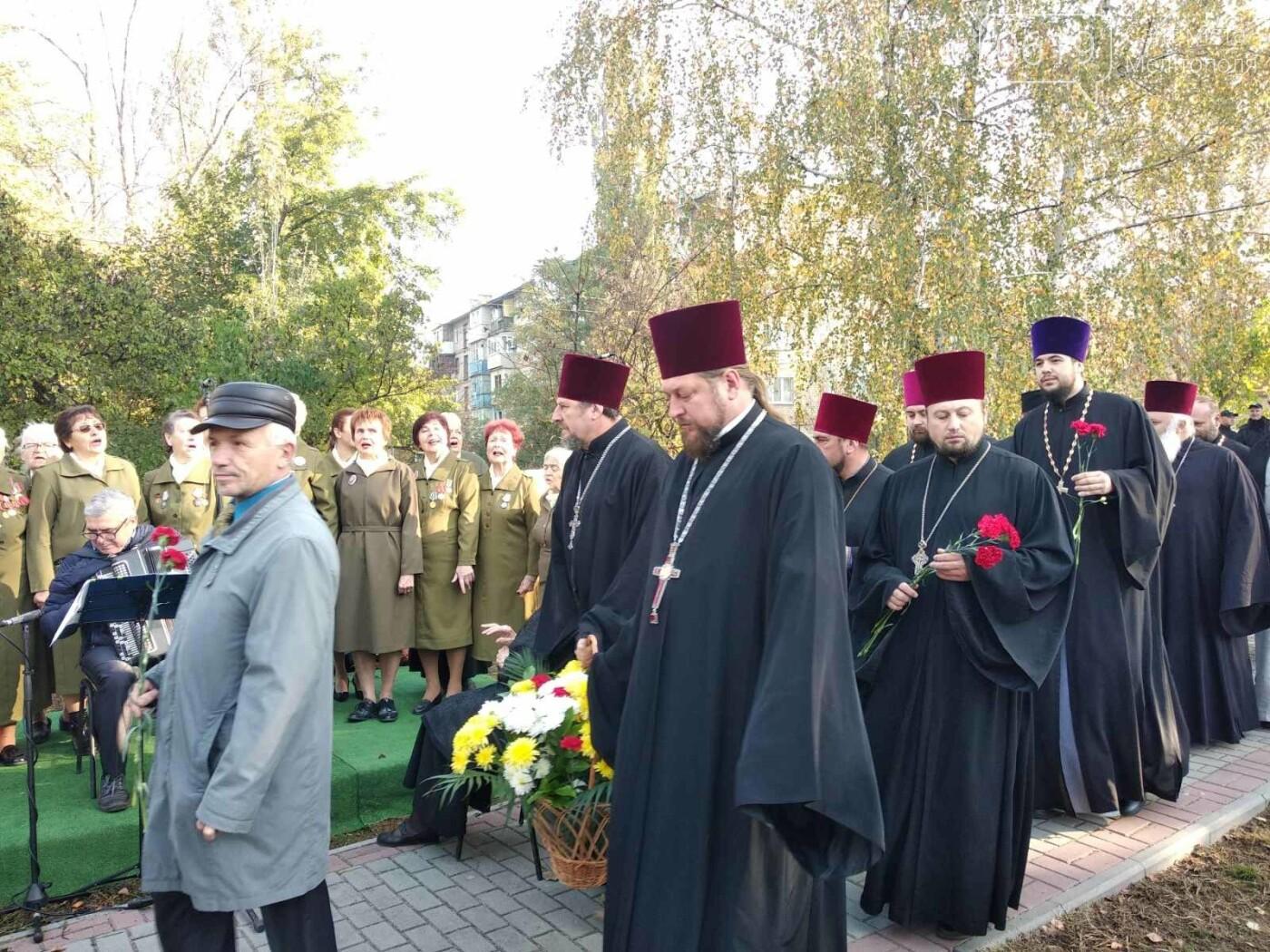 В Мелитополе вспоминали воинов-освободителей, - ФОТО , фото-5