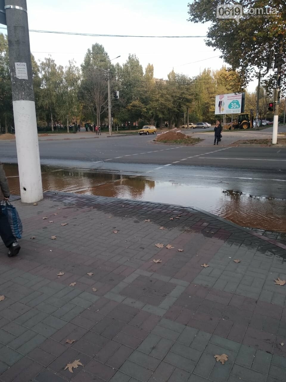 В Мелитополе устранили порыв в водопроводном колодце, фото-1