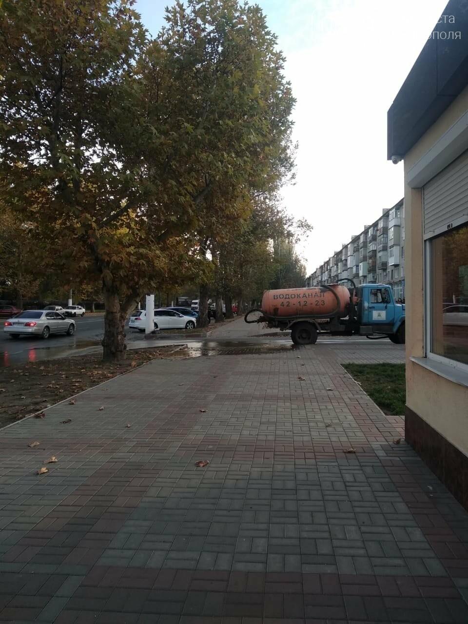 В Мелитополе устранили порыв в водопроводном колодце, фото-2