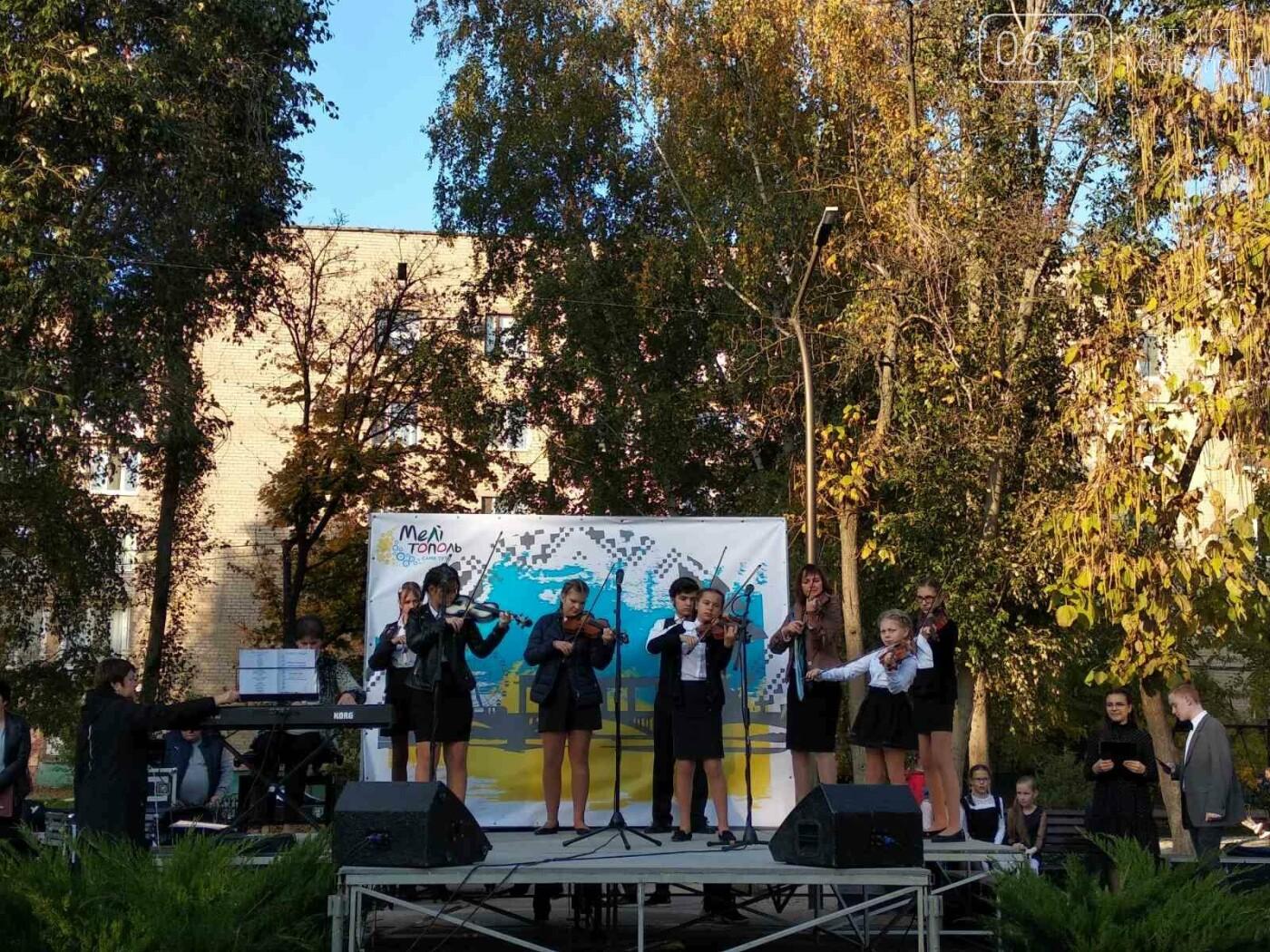 Жители микрорайона отметили День освобождения Мелитополя, - ФОТО , фото-4