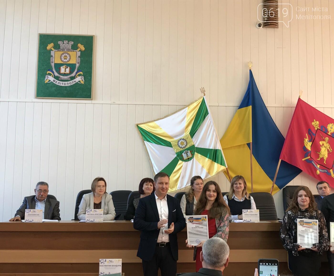 Одаренную молодежь Мелитополя наградили стипендиями мэра, фото-11