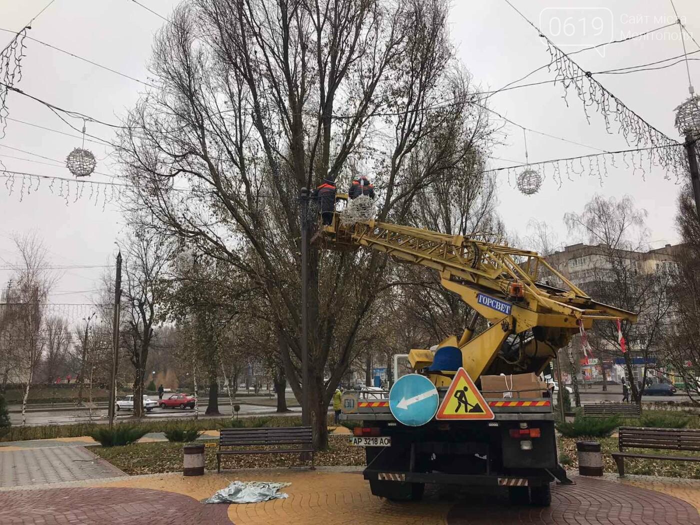 Мелитополь украшают новогодней иллюминацией, - ФОТО, фото-1