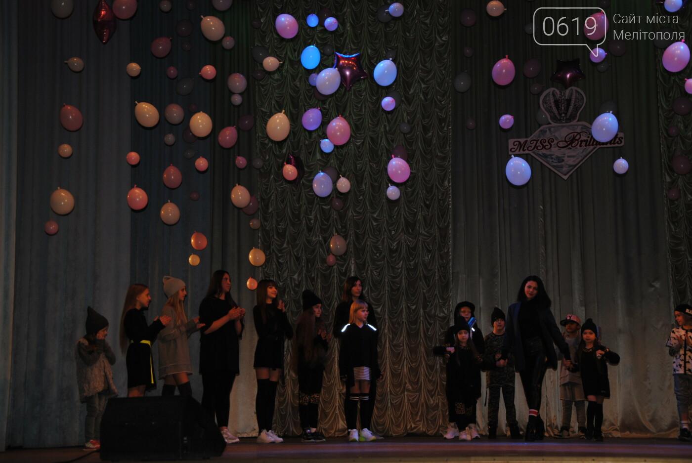 """""""Княгиня Мелитополя-2019"""": полный фотоотчет конкурса, фото-28"""