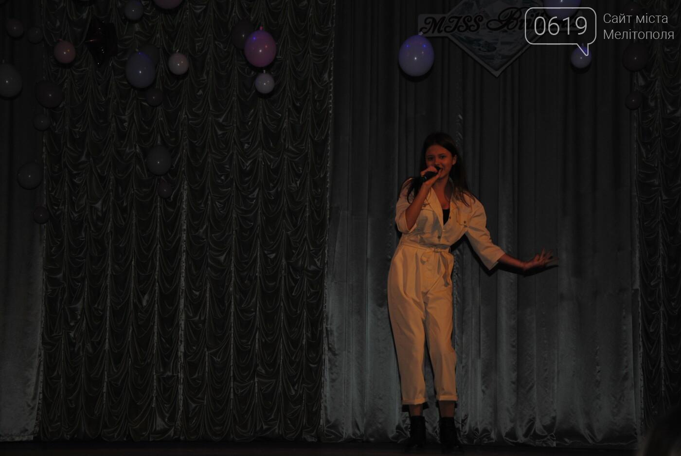 """""""Княгиня Мелитополя-2019"""": полный фотоотчет конкурса, фото-35"""