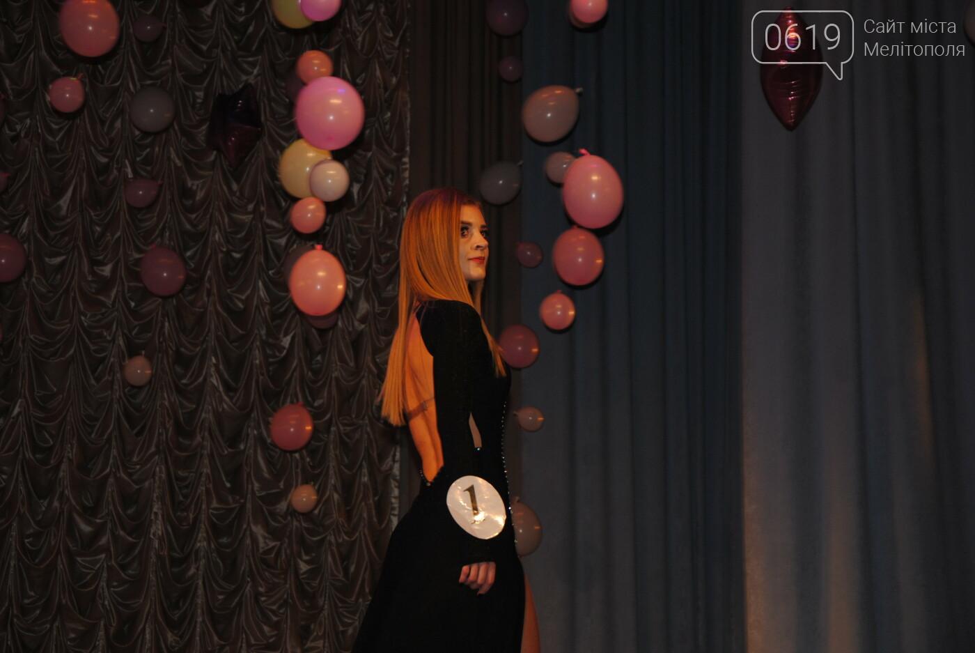 """""""Княгиня Мелитополя-2019"""": полный фотоотчет конкурса, фото-75"""